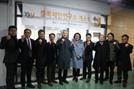 와이즈유 스마트공대, 블록체인연구소 개소…동남권 대학 최초 설립