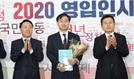 자유한국당 다섯번째 영입인사, 신범철은 누구?