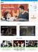 JYP, 아름다운 나눔에 앞장… 온라인 기부 사이트 'JYP_EDM위시' 오픈