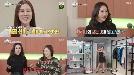'언니네 쌀롱' 채리나, 26년 지기 김지현까지 충격..상상초월 색다른 비주얼