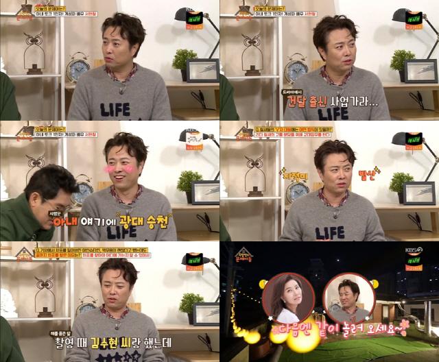 '옥탑방의 문제아들' 서현철, 유쾌+따뜻 입담..믿고 보는 예능 치트키