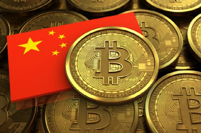 2019년 중국 내 블록체인 투자가 전년대비 대폭 줄었다