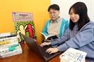 LGU+, 20대·외국인 위한 1년 단기약정 인터넷 요금 출시