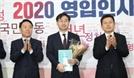 한국당, 외교안보 전문가 신범철 박사 5호 인재로 영입