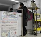 中 '우한폐렴' 확산에…호주·일본·대만 검역 강화