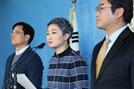 """이언주 """"한국당과 당대당 협의체 공식 가동"""""""