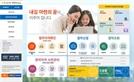 """내달 3일부터 아파트 청약은 '청약홈'에서…""""청약자격도 확인하세요"""""""