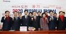 안보 전문가 신범철, 한국당 5호 인재 영입