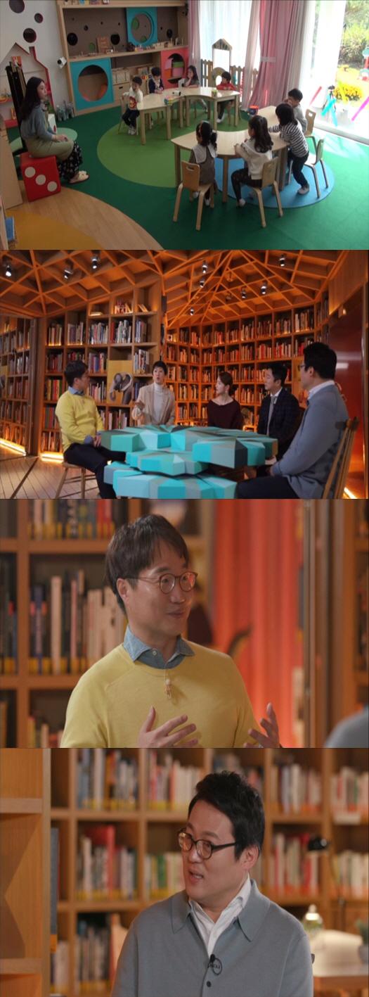 """'나의 첫 사회생활', 홍진경 """"앞으로는 아이들이 집에 오면 버선발로 맞이할 것"""""""
