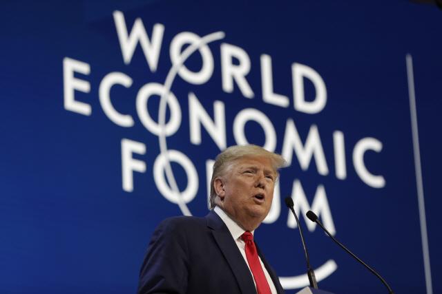 [24일까지 다보스포럼] 기후변화·경제불안 논의 급한데...'트럼프 유세장' 전락