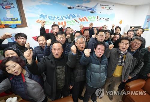 대구경북 통합신공항 '의성 비안·군위 소보'로?
