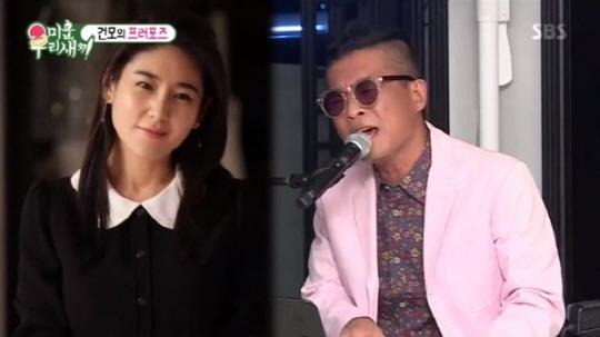 장지연 '불법' 아닌 사생활 의혹 제기…김건모 측 '가세연 책임 묻겠다'