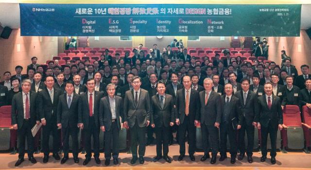 농협금융의 새로운 10년 'DESIGN경영'으로 연다