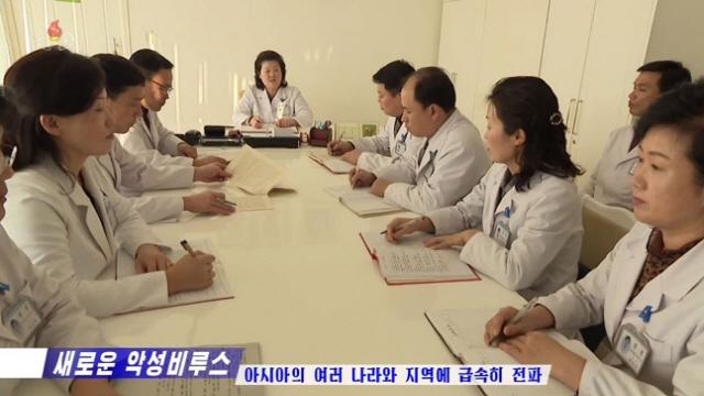 북한도 '우한 폐렴' 대응 나섰다…'모든 외국인 관광객에게 국경 폐쇄'