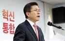 """황교안 """"현역 50% 교체, 총선 승리 후 개헌하겠다"""""""
