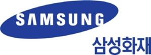 삼성화재, 정기 임원 인사 실시…총 11명 승진