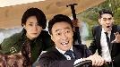 '미스터 주' 미국· 캐나다 ·싱가포르 등 해외 30개국 선판매 쾌거