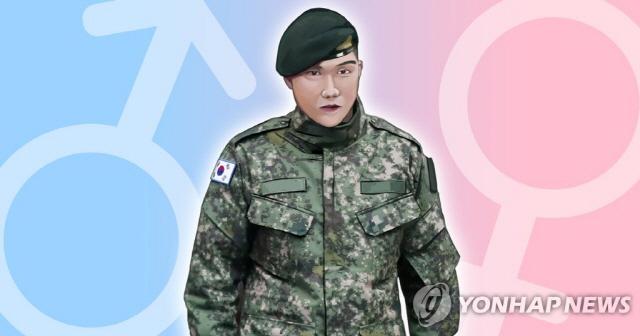 군 복무중 男→女 성전환 군인 '강제전역' 통지(속보)