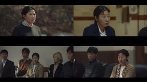 '블랙독' 라미란, 대치高 정교사로 '서현진' 아닌 '유민규' 추천