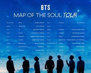 방탄소년단, 4월 서울 시작으로 'BTS MAP OF THE SOUL TOUR' 돌입! 1차 도시 발표