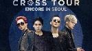 [공식] 위너, 2월 14-15일 서울 앙코르 콘서트 확정..마지막 완전체 공연