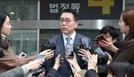 신한 조용병 회장..남녀평등고용법 위반에 '무죄'선고