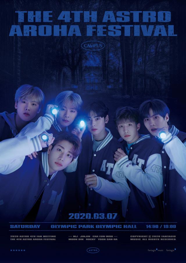아스트로, 3월 7일 네 번째 팬미팅 개최..총 2회차 진행