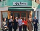 AOA 설현, 김정숙 여사와 '착한마을' 방문..따뜻한 나눔 실천