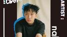 빌보드코리아, 1월 31일 '빌보드코리아 힙합 라이브' 개최 '전석 무료'