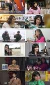 '우다사' 김경란, 천재 색소포니스트 리차드 로와 새로운 '썸' 예고