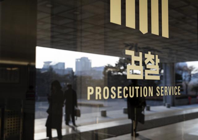 [속보] 법무부, 檢 759명 대폭 인사…서울중앙지검 1~4차장 전원 교체