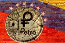 자국민 외면받은 베네수엘라의 암호화폐 페트로…반값 매도 나왔다