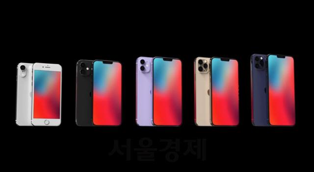 네이비 블루 품은 애플 '아이폰12' 온다...얇아지고 커져