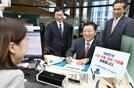 '32% 손실보전' 소부장펀드 판매 순항…일주일만에 460억 판매
