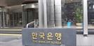 한국은행, 설 연휴기간에도 24시간 국제금융시장 동향 주시
