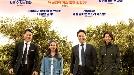 '미스터 주: 사라진 VIP' 설날 유일한 가족 영화로 흥행 청신호
