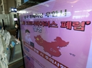 (속보)국토부, 23일부터 인천-우한 간 항공노선 운항중단