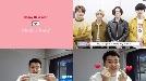 김태우X이원일X사우스클럽, 설 연휴 맞아 재치 넘치는 인사 영상 공개