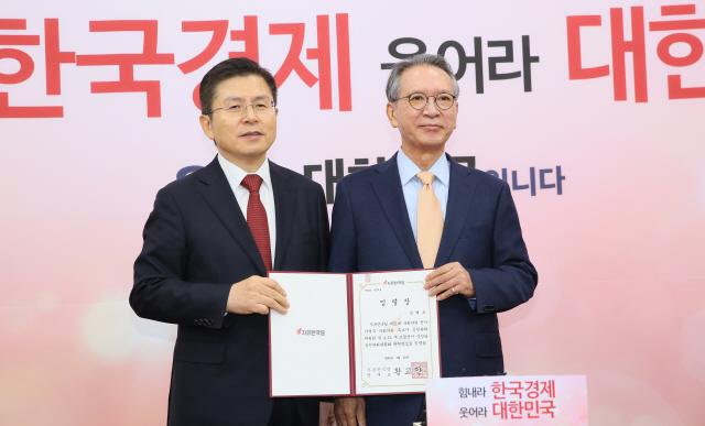 칼 빼든 한국당 공천위...김형오 '외부 압력에 굴복 않겠다'