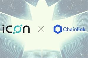 오라클 솔루션 프로젝트 체인링크, 아이콘과 전략적 파트너십 체결