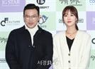 MC 딩동-조승희, '미스트롯' 작은음악회 MC
