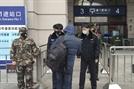 """""""중국 '우한 폐렴' 발원지 인근 황강시 봉쇄""""<AFP>"""