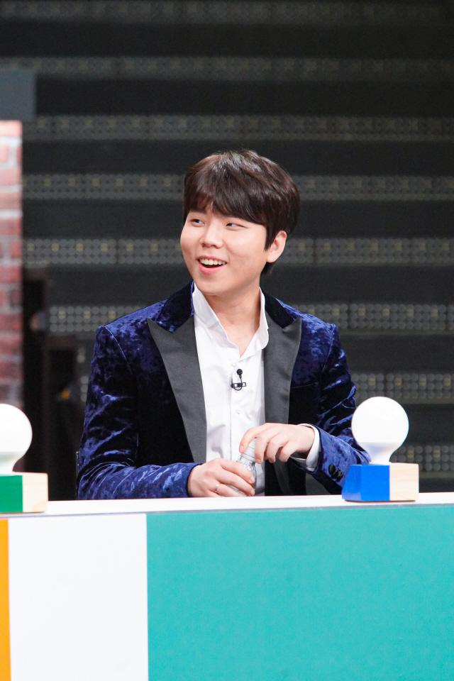 '슈가맨3' 설 특집 방송, 특별 초대가수 유산슬 등장..'사랑의 재개발' 열창