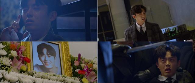 '99억의 여자' 이지훈, 종영 소감 '99억 이상의 가치가 있던 작품'