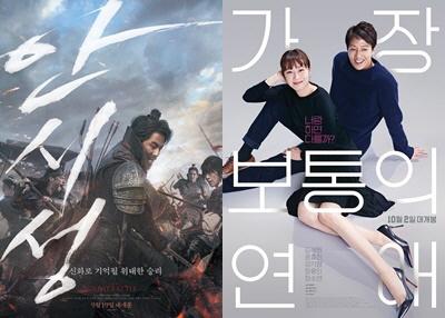 2020 설 특선영화 총정리…'안시성'→'걸캅스', 최신작을 안방에서