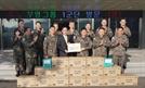 부영그룹, 설 맞아 1군단 등 군부대에 위문품 전달