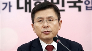 """황교안 특검 추진 """"난폭한 정권 사유화 막겠다"""""""