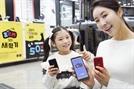 위치 파악은 기본 풍성한 할인 혜택…신학기 '초딩폰' 경쟁
