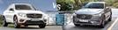GV70 라이벌…벤츠 'GLC300 4MATIC 쿠페' vs 볼보 'XC60 T6 AWD'