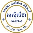 꿈틀대는 캄보디아 증권시장…현지 1위 은행 올해 상장 예정